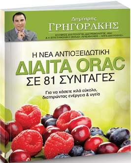 Bookap2