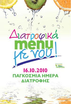 antiksidiotika_ygia