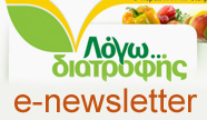 e-pub_newsletter