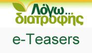 e_teaser