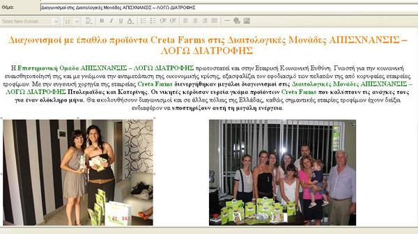 e_teaser_example
