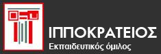 ipokratios_logo