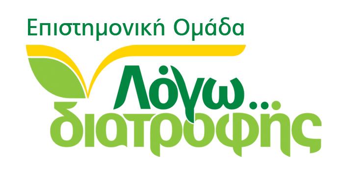 logo_omada