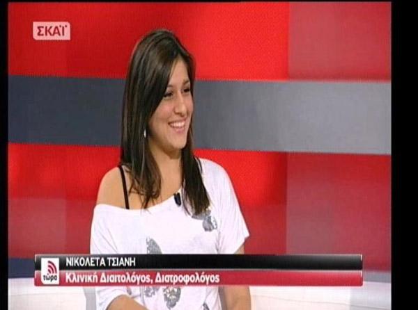 tsiani_tv