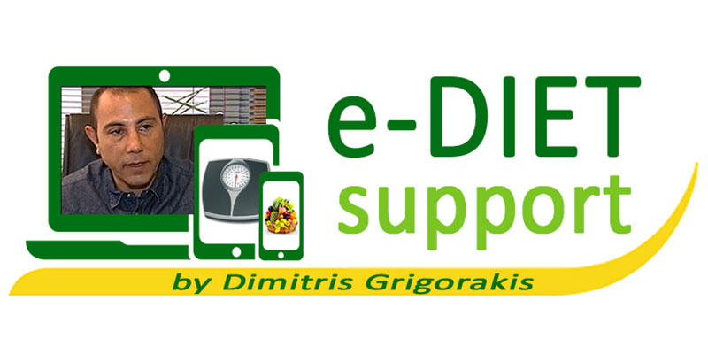 e-diet-logodiatrofis-logo